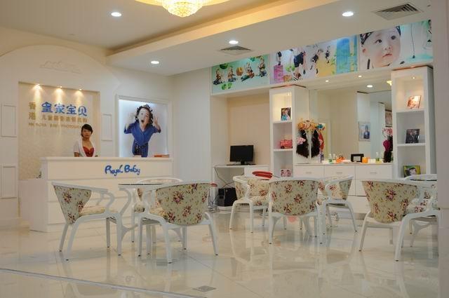 苏州香港皇家宝贝儿童摄影连锁机构