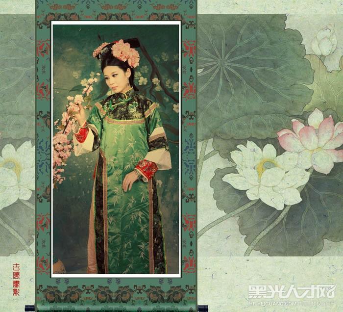 北京古风画影