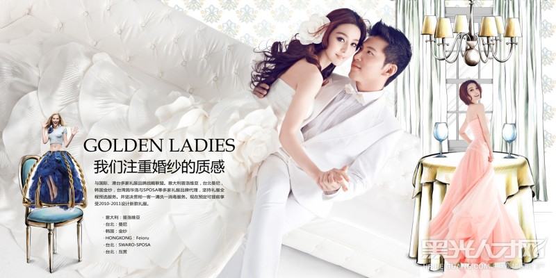 杭州金夫人婚纱摄影