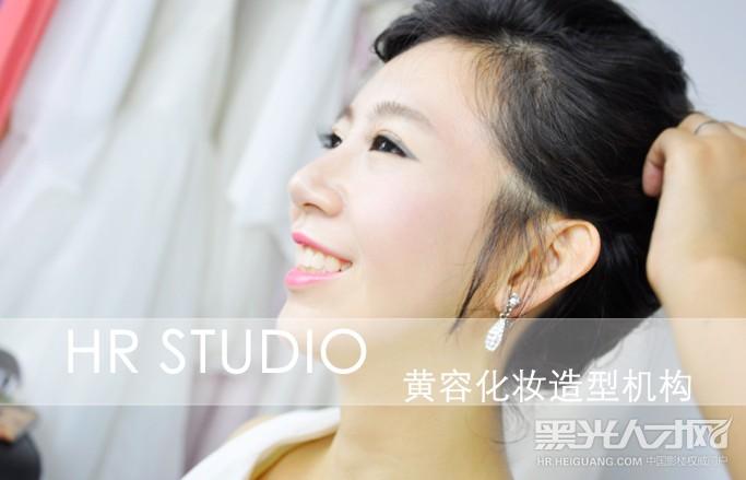 黄容秘�_> 黄容化妆造型机构招聘化妆师