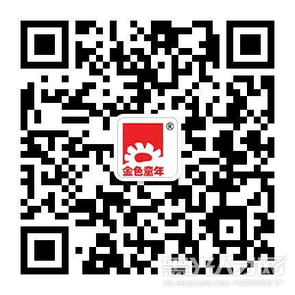 济南山东章丘金色童年招聘儿童摄影师