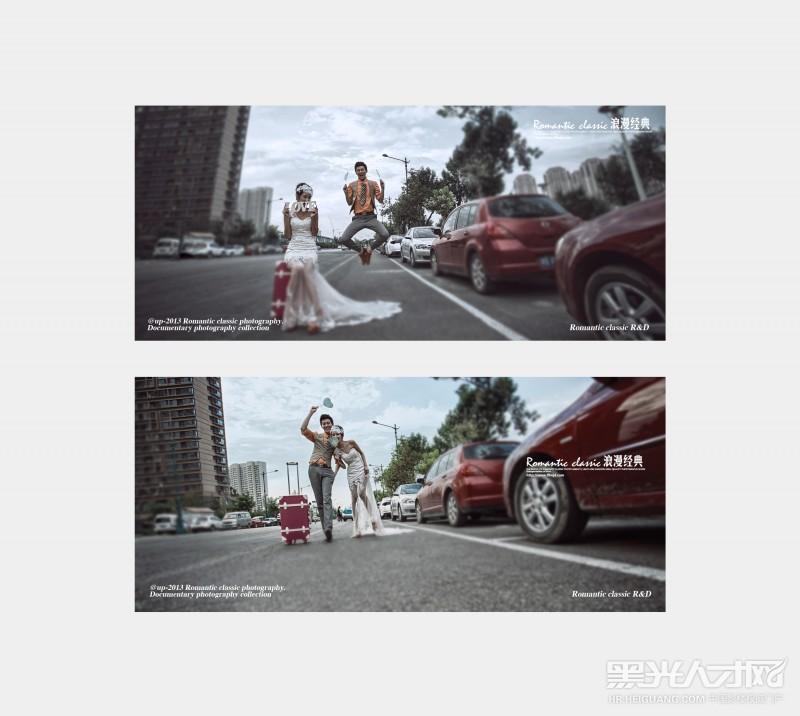 廊坊廊坊市浪漫经典婚纱摄影招聘数码总监/主管