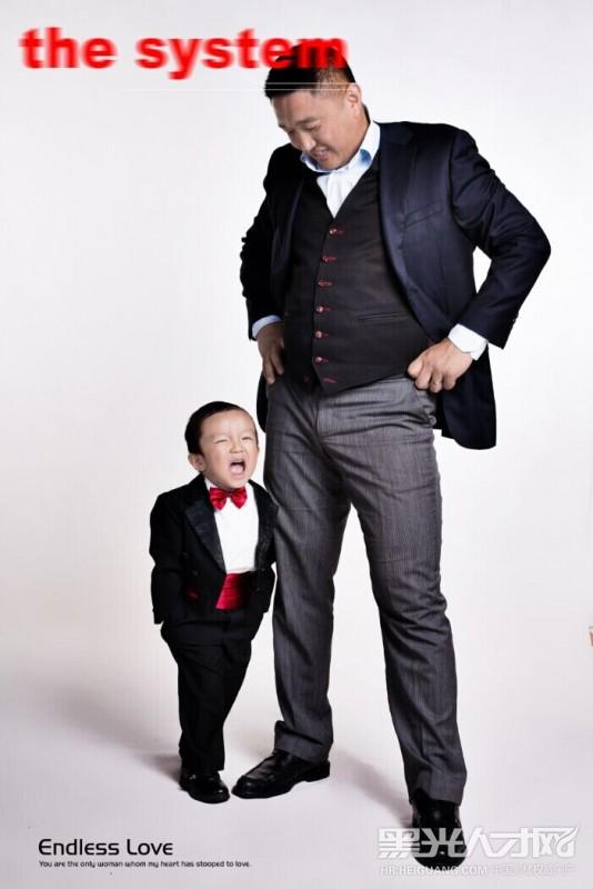 杨月求职摄影师,写真摄影师,儿童摄影师_【黑光人才网