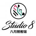 上海八月照相馆
