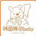 新乡韩国维尼Baby儿童摄影店