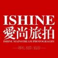 桂林爱尚主流摄影