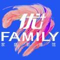 苏州市优+family家庭影像馆